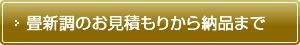 service_btn01