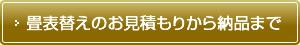service_btn02