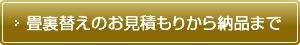 service_btn03